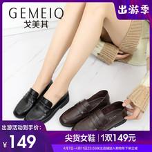 戈美其女鞋子hz020春季xz皮英伦风(小)皮鞋软底低跟深口平底单鞋