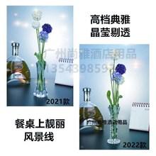 嘉宝亚克力Phz花瓶透明防pk餐厅插花瓶子塑料花瓶摆件水培花瓶