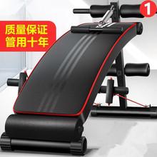 器械腰hz腰肌男健腰rt辅助收腹女性器材仰卧起坐训练健身家用