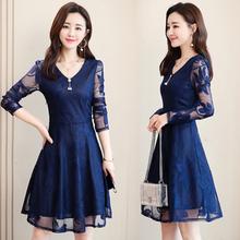 40岁hz妈连衣裙中nh(小)个子秋季长袖气质蕾丝裙子女