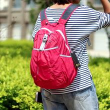 户外可折叠超轻便背包旅行