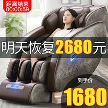 电动家hz全身新式多zr自动(小)型太空豪华舱机老的器沙发
