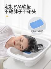 [hzmzr]平躺式孕妇洗头盆床上瘫痪