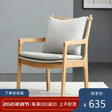 北欧实hz橡木现代简zr餐椅软包布艺靠背椅扶手书桌椅子咖啡椅