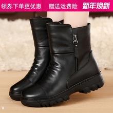 厚底女hz松糕跟短靴bk棉靴女棉鞋真皮靴子圆头秋冬季女鞋冬靴