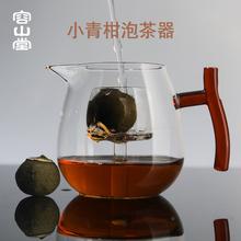 容山堂hz璃公道杯泡fc热加厚过滤内胆花茶杯(小)青柑普洱