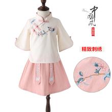 中国风hz装(小)女孩民fc出唐装女童改良汉服套装秋宝宝古装汉服