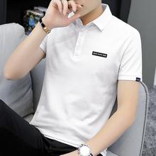 夏季短hzt恤男潮牌hjns针织翻领POLO衫白色简约百搭上衣服半袖