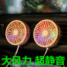车载电hz扇24v1nq包车大货车USB空调出风口汽车用强力制冷降温