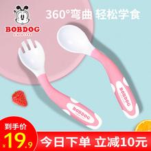 巴布豆hz宝学吃饭训lu短宝宝叉子餐具套装辅食勺一岁弯头勺