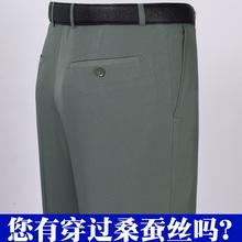 桑蚕丝hz裤男夏季男px高腰西装裤中老年商务休闲薄式男裤子