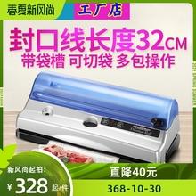 美吉斯hz空包装机封dd自动(小)型食品抽真空塑封机保鲜商用家用