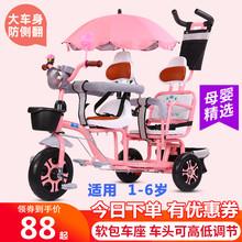 可带的hz宝脚踏车双fg推车婴儿大(小)宝二胎溜娃神器