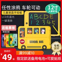 B.Dhzck(小)黄鸭xj晶手写板写字彩色电子绘画板宝宝校车涂鸦黑板