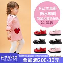芙瑞可hz鞋春秋宝宝xj鞋子公主鞋单鞋(小)女孩软底2020