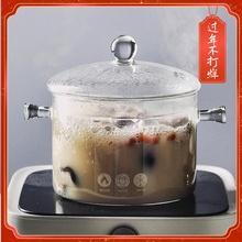 可明火hz高温炖煮汤cw玻璃透明炖锅双耳养生可加热直烧烧水锅