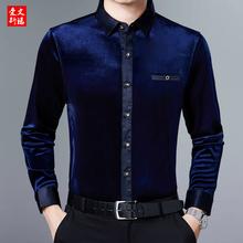 春装金hz绒衬衫长袖nh老年纯色衬衣爸爸口袋大码宽松男装上衣