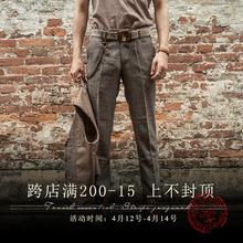 SOAhzIN原创复qk纹九分西装裤男 英伦商务修身直筒9分休闲裤子