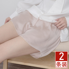 安全裤防走光hz3薄式冰丝dn打底裤大码可外穿缎面保险裤短裤