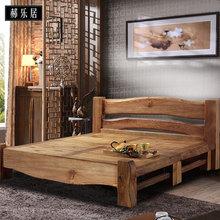 实木床hz.8米1.nc中式家具主卧卧室仿古床现代简约全实木