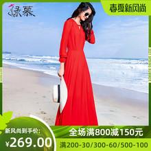 绿慕2hz21女新式pf脚踝雪纺连衣裙超长式大摆修身红色沙滩裙