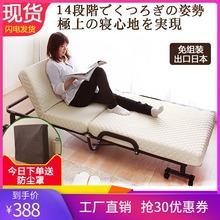 日本折hz床单的午睡rf室午休床酒店加床高品质床学生宿舍床