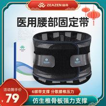 夏天透hz腰间盘突出sn损腰椎疼医用自发热磁疗腰围腰托