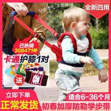 宝宝防hz婴幼宝宝学wr立护腰型防摔神器两用婴儿牵引绳