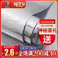 墙纸自hz防水防潮防fn锡箔纸耐高温厨房防油贴纸台面柜子贴纸