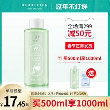 千纤草hz瓜保湿卸妆gn清洁温和眼唇脸三合一卸妆乳油