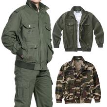 工作服hz装男秋冬纯gn焊工加厚劳保服工装外套迷彩服单件上衣