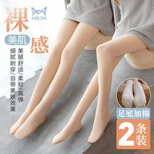 猫的丝hz女春秋薄式kq防勾丝肉色光腿神器中厚天鹅绒打底肤黑
