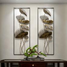创意荷hz餐厅墙饰装kr轻奢 新中式立体铁艺挂件玄关过道壁饰
