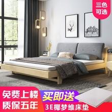 木床现hz简约主卧1rf双的床1.5m北欧式软靠床1.2松木宜情家具