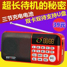 金正Shz7老的随身rk3迷你(小)音响插卡音箱评书机音箱