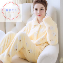 可爱甜hz韩款大码大rt女装春秋薄式珊瑚绒抓绒法兰绒冬装套装
