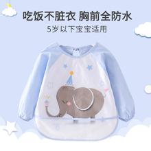 宝宝吃hz罩衣薄式防cl防脏饭兜婴儿长袖罩衫反穿宝宝纯棉围兜