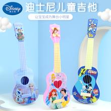 迪士尼hz童(小)吉他玩cx者可弹奏尤克里里(小)提琴女孩音乐器玩具