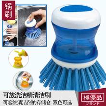 日本Khz 正品 可cx精清洁刷 锅刷 不沾油 碗碟杯刷子