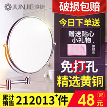 浴室化hz镜折叠酒店gz伸缩镜子贴墙双面放大美容镜壁挂免打孔