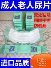 成的止hz片护理垫超gz薄床上经济装大码夏季u型大的尿布垫干
