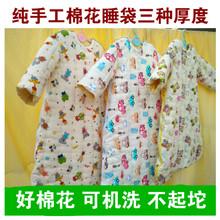 纯手工hz花婴儿宝宝gz棉宝宝睡袋防踢被春秋冬厚式可脱卸