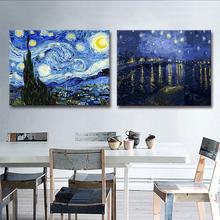 品都 梵高名画星空夜diy数字hz12画卧室ry景墙壁装饰画挂画