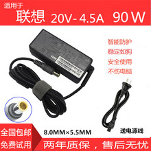 Thihzkpad联cl30C T520 T530笔记本20V4.5A充电线
