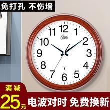 康巴丝hz钟客厅静音co号钟表个性家用现代简约时尚大气电波钟