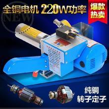 自动。hz剪。断f布cs架裁剪机裁切推动启动工业缝纫机便携工