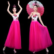 开场舞hz摆裙演出服cs9新式古典飘逸现代舞蹈服装古筝长裙成的女