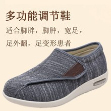 春夏糖hz足鞋加肥宽dn节宽松拇指外翻鞋老的脚肿鞋病的妈妈鞋