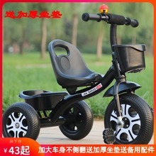 脚踏车hz-3-2-dn号宝宝车宝宝婴幼儿3轮手推车自行车