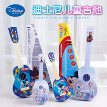 迪士尼hz童(小)吉他乐wl可弹奏不伤手尤克里里初学者乐器玩具